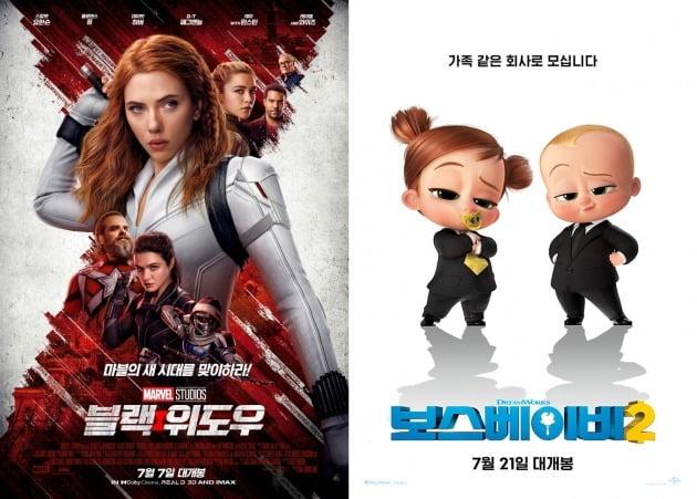 영화 '블랙 위도우'(왼쪽)와 '보스 베이비2' 포스터 / 사진제공=월트디즈니컴퍼니 코리아, 유니버설 픽쳐스
