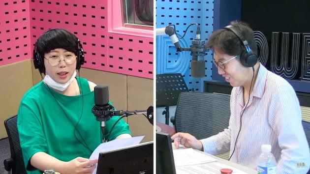 사진= SBS 파워FM '김영철의 파워FM' 보이는 라디오 캡처