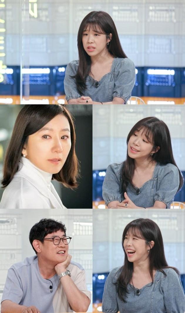 사진제공=KBS 2TV '신상출시 편스토랑'