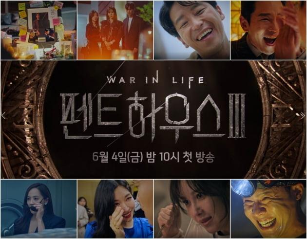 '펜트하우스3' 티저/ 사진=SBS 제공