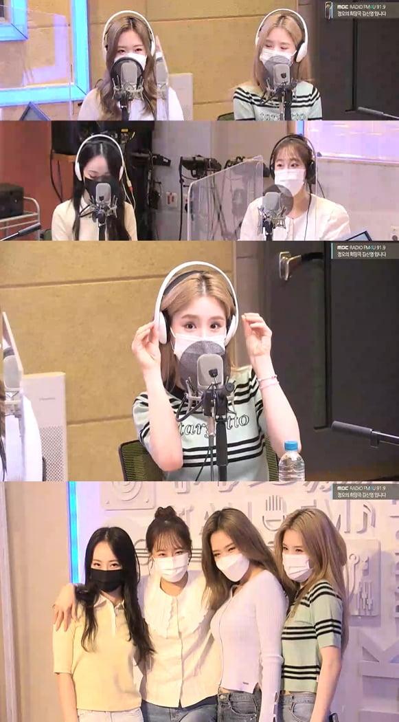 '정희' 이달의 소녀./ 사진=보이는 라디오