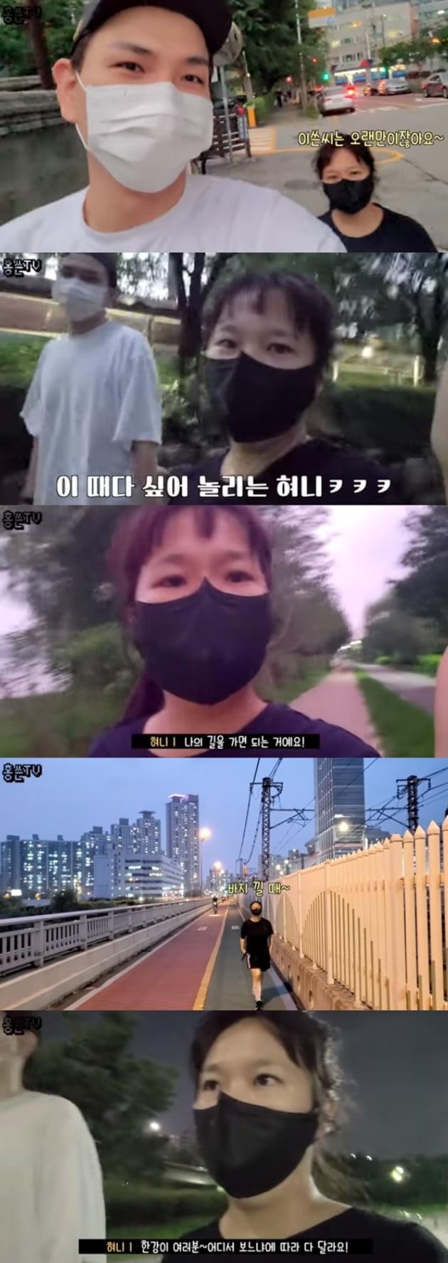 제이쓴 홍현희 / 사진 = 유튜브 영상 캡처