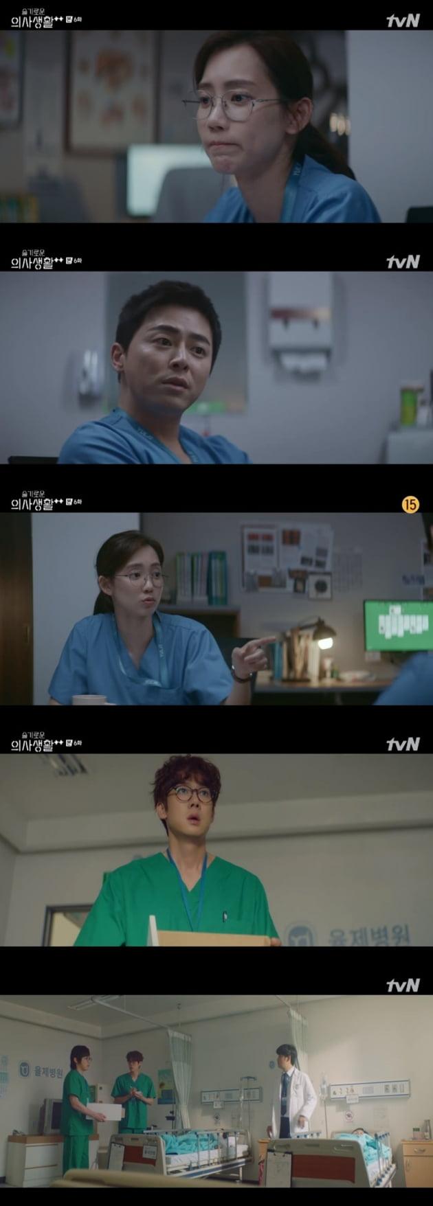 '슬기로운 의사생활2' / 사진 = tvN 영상 캡처