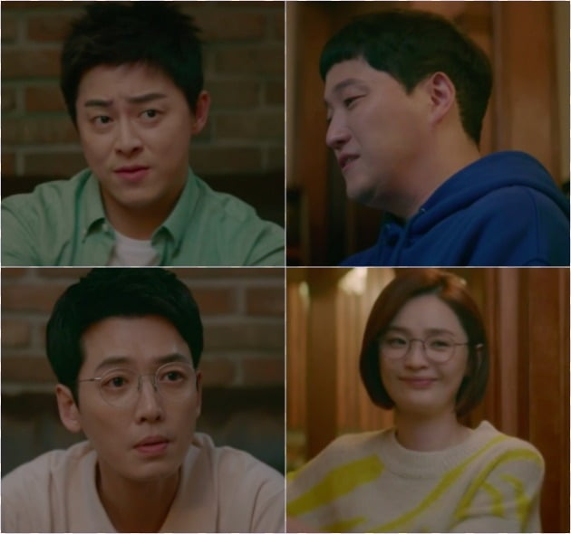 사진=tvN '슬기로운 의사생활 시즌2' 방송화면 캡처