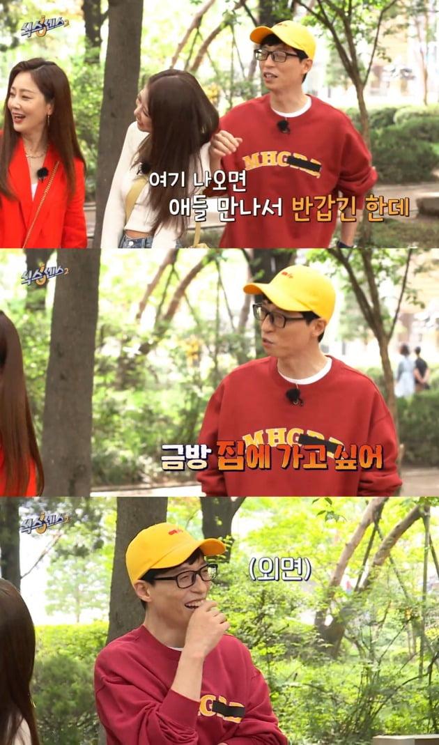 사진=tvN '식스센스2' 방송 화면.