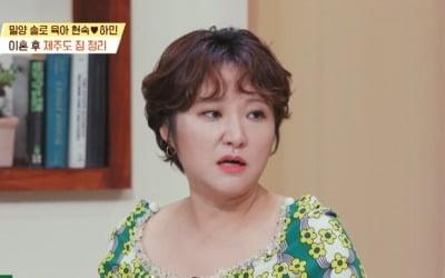"""조윤희 """"이동건 사진 있어,<br>작년까지 많이 울어"""""""