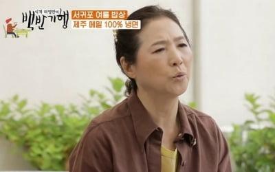 """고두심 """"지현우와 멜로, <br>성에 안 찼다"""""""