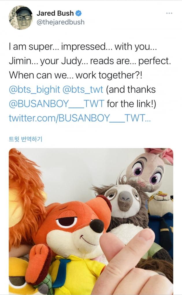 방탄소년단 지민에 편승해 홍보나선 넷플릭스 애정공세→베이비 보스2 개봉에 언급되는 지민효과