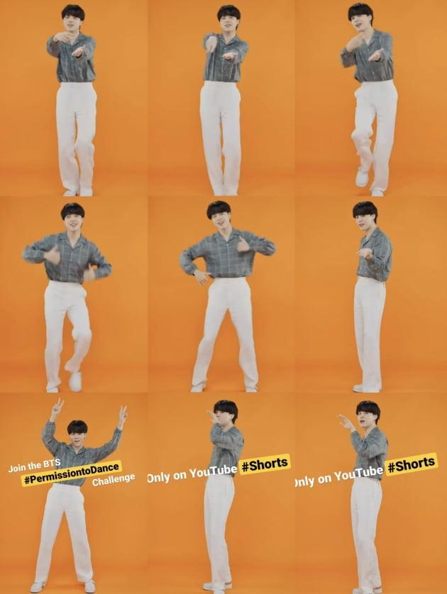 방탄소년단 지민, ♥ '퍼미션 투 댄스 챌린지'...지민이랑 함께 춤춰요 '행복 전도사'