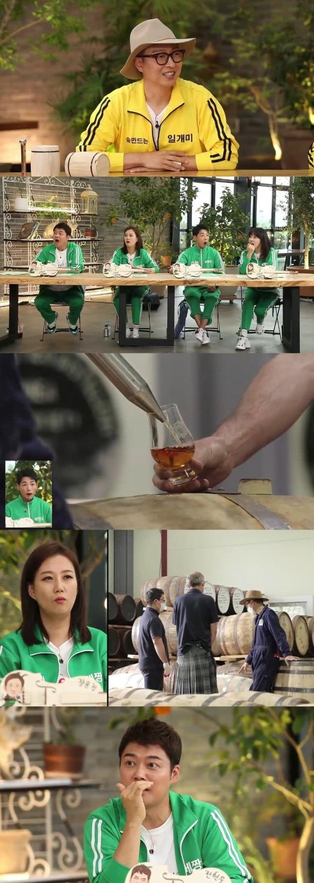 '베짱이' 예고/ 사진=MBN 제공