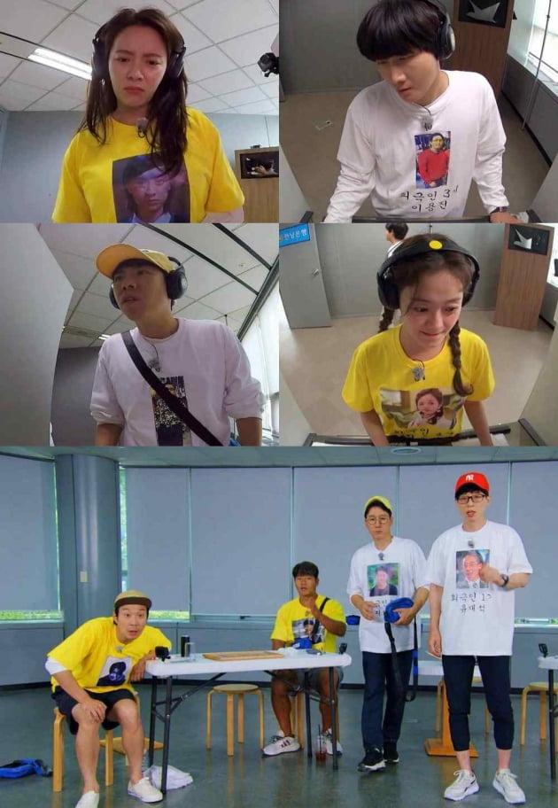 '런닝맨' 깡깡이 특집/ 사진=SBS 제공