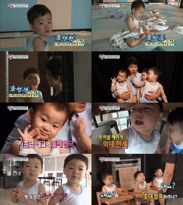 '슈돌' 삼둥이네/ 사진=KBS2 제공