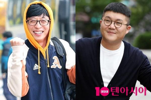 개그맨 유재석(왼쪽)과 조세호/ 사진=텐아시아DB
