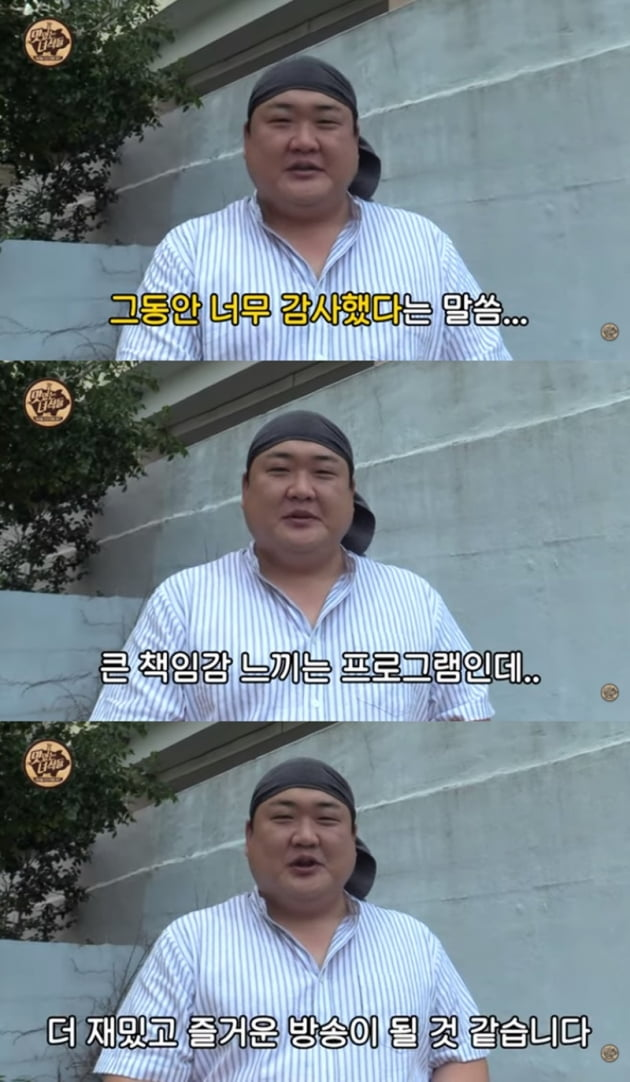 김준현 / 사진 = '맛있는 녀석들' 유튜브 영상 캡처