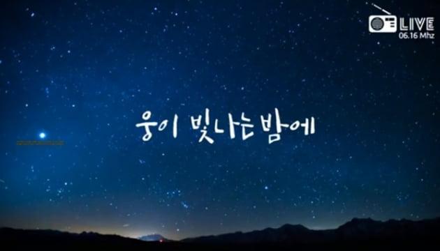 임영웅 / 사진 = 유튜브 영상 캡처