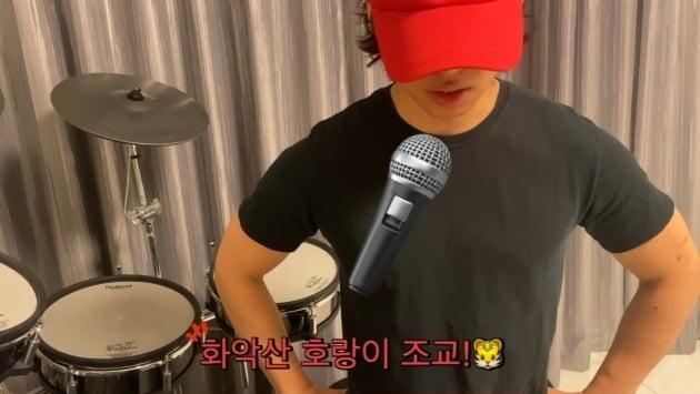 그룹 빅뱅의 대성/ 사진=유튜브 캡처