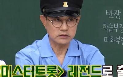 """설운도 """"임영웅에 '별나사' 선물, 영웅시대 덕에 성사"""""""
