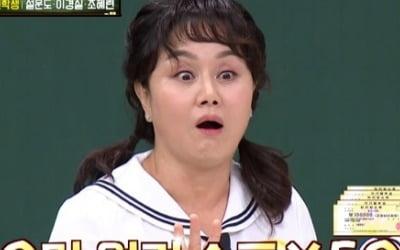 """이경실 """"아들 손보승, 내 생일 선물로 수표 500만원"""""""