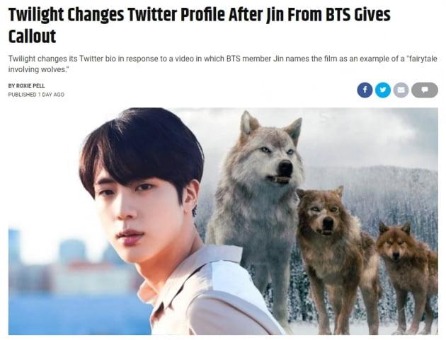 방탄소년단 진, '트와일라잇' 공식계정 프로필도 바꾸게 한 독보적 영향력
