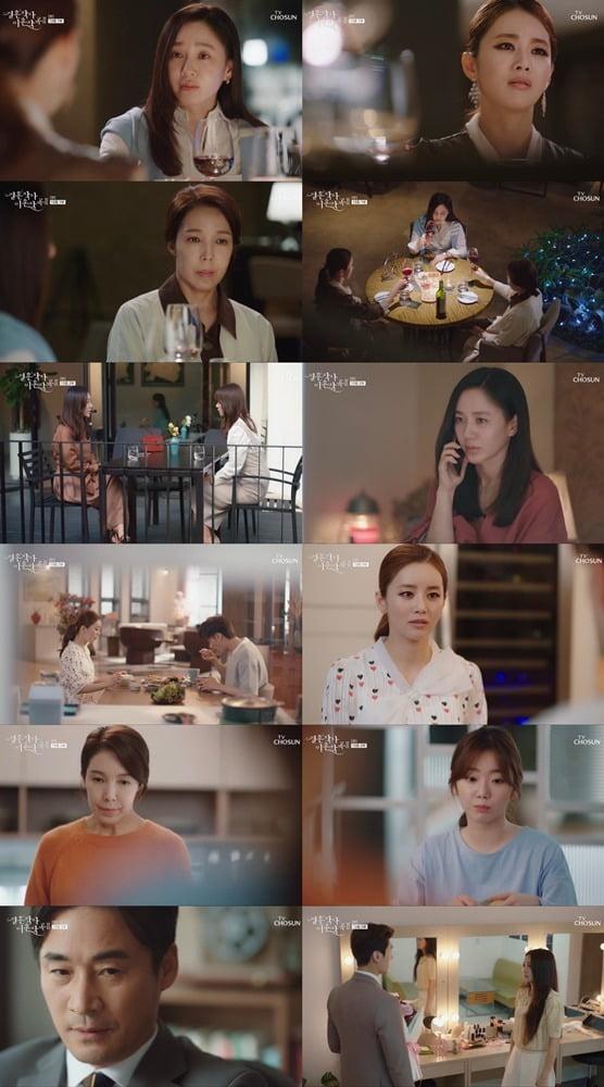 사진=TV조선 '결혼작사 이혼작곡2' 방송분 캡처