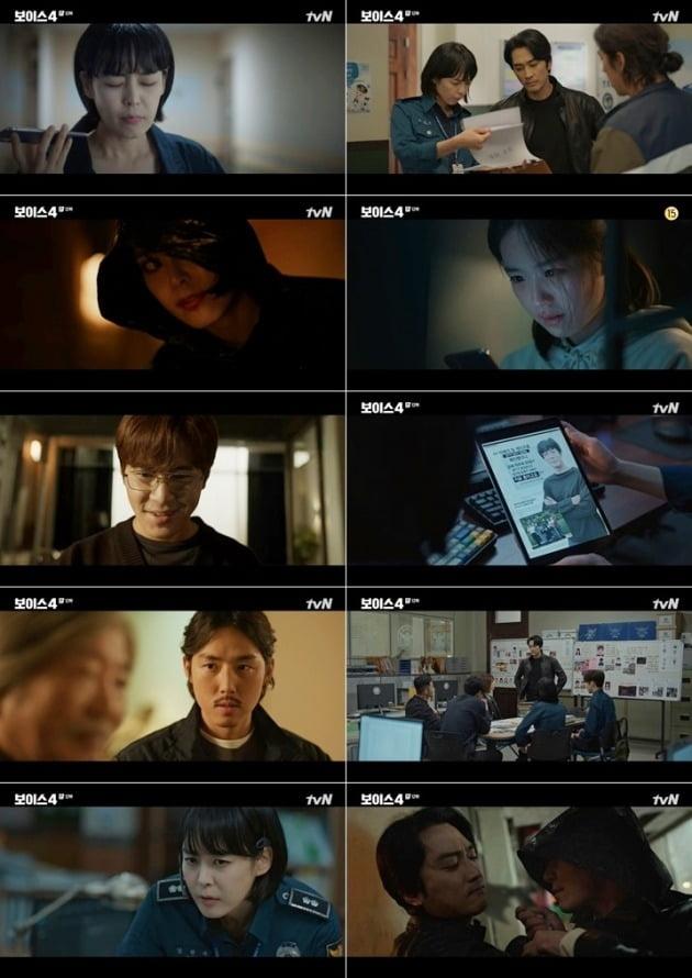 사진=tvN '보이스4' 12회 캡처