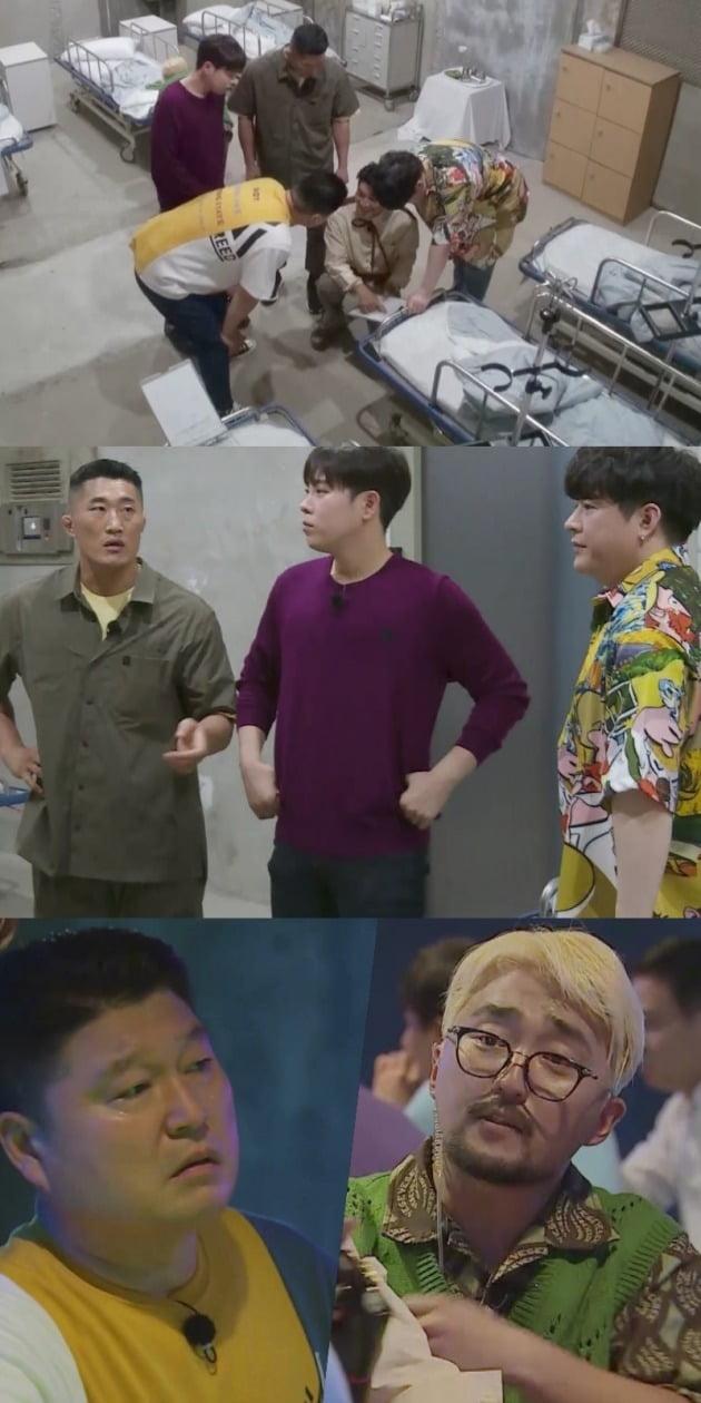 '대탈출4' 스틸 / 사진제공=tvN