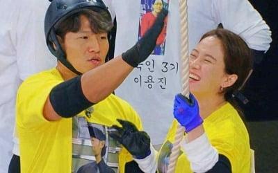 김종국♥송지효·양세찬♥전소민, '런닝맨' 두 커플이나?