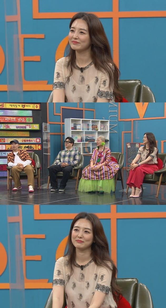 '비디오스타'에 출연한 방송인 김소영. / 사진제공=MBC에브리원
