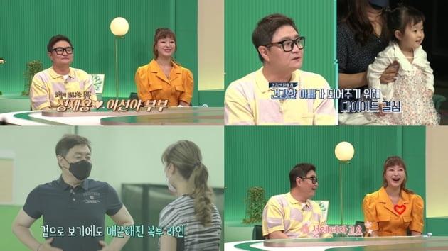 '프리한 닥터' / 사진 = tvN STORY 제공