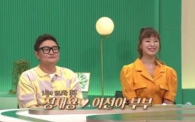 """'19살 연하♥' 정재용, 31kg 감량 이유는 """"딸"""""""