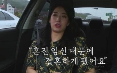"""'배동성 딸' 배수진 """"혼전임신으로 급히 결혼"""""""
