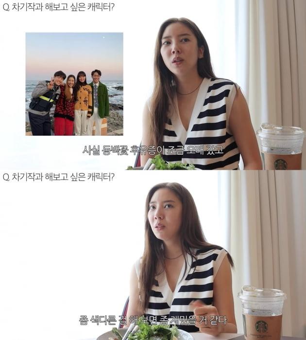 /사진=유튜브 채널 '담비손'