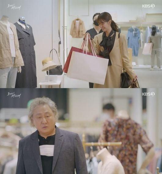사진=KBS '오케이 광자매' 방송 화면.