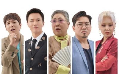 '조선판스타' 김정민→치타, K-소리꾼 찾는다