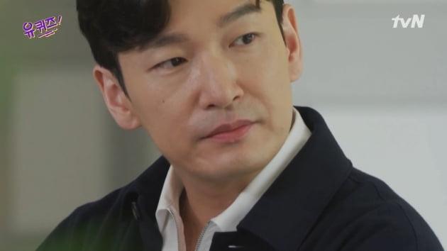 '유 퀴즈' 조승우/ 사진=tvN 캡처