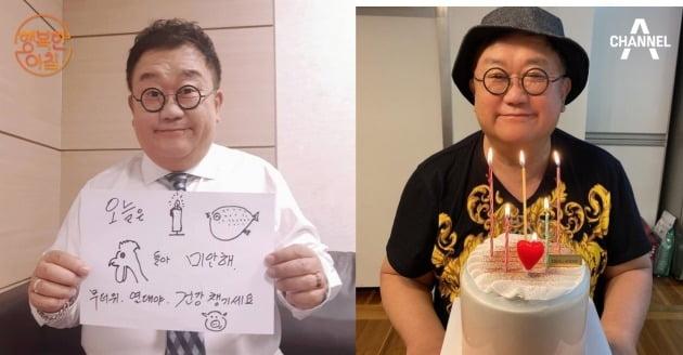 사진제공=채널A '행복한 아침'