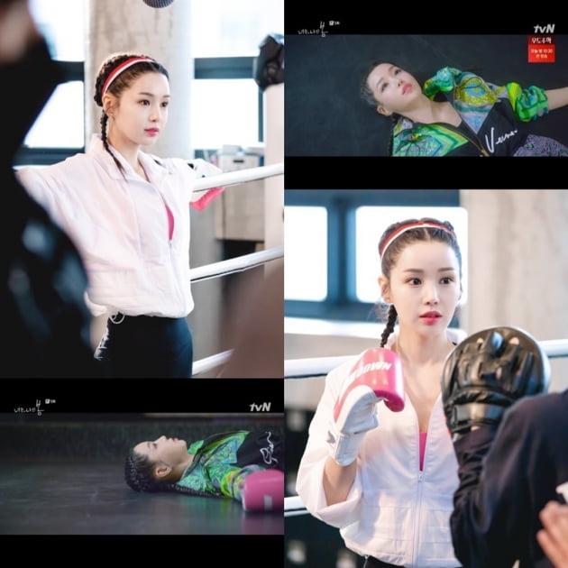'너는 나의 봄' 남규리 / 사진 = tvN 제공