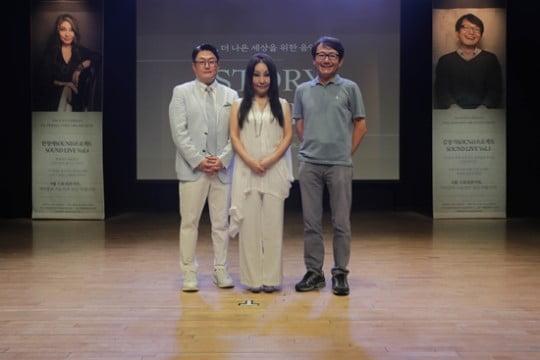 '사운드 프로젝트' 김현철·한영애·김창기, 거장의 열정은 식지 않아 [종합]