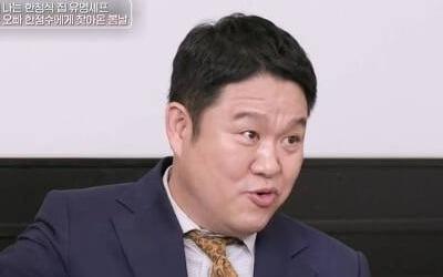 """김구라 """"전처와 현처 성향 달라"""""""