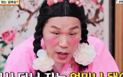 """""""쓰리잡으로 모은 1억 원"""" 서장훈 '경악'"""