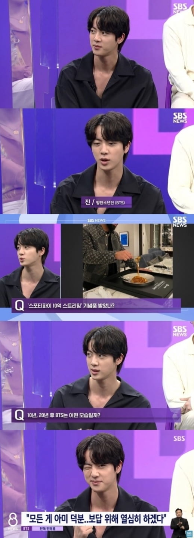 방탄소년단 진, SBS뉴스에서 보여준 유쾌한 맏형 리더십