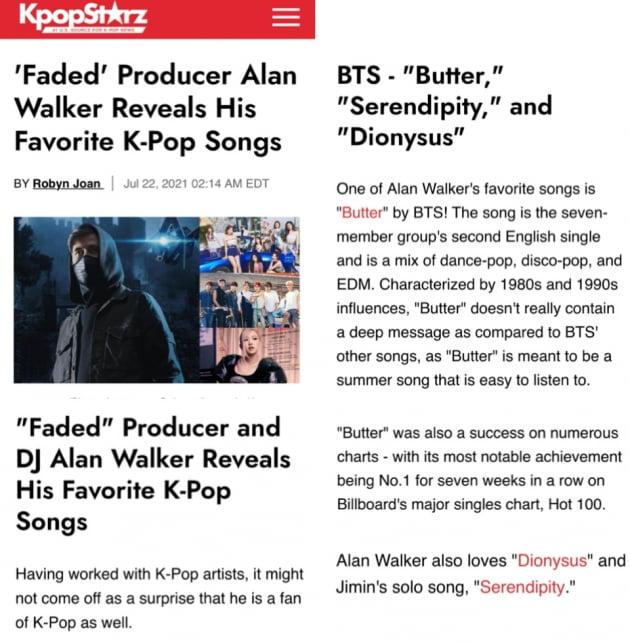 방탄소년단 지민 '세렌디피티' , 세계적 DJ '알렌 워커' 플레이 리스트 선정