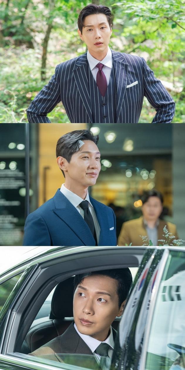 '신사와 아가씨' 지현우/ 사진=KBS 제공