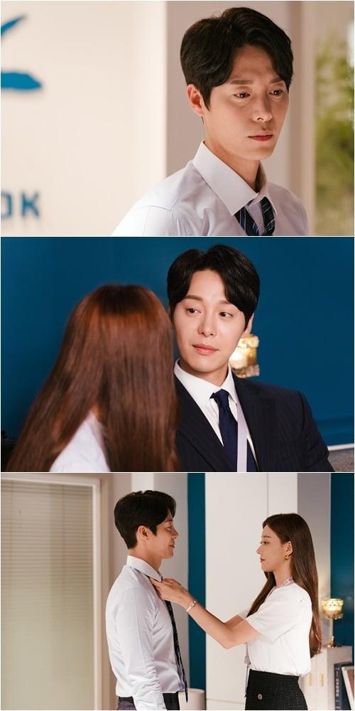 '두 번째 남편' 한기웅/ 사진=MBC 제공