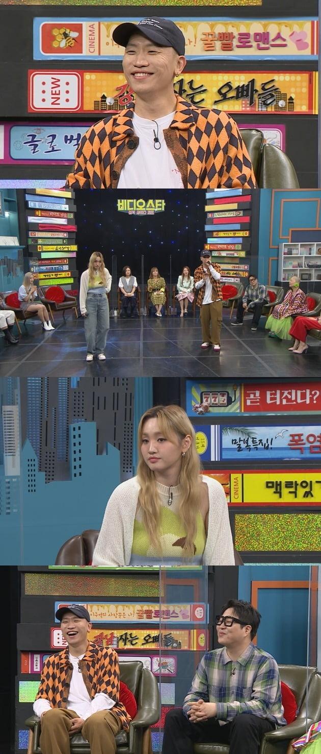 사진제공=MBC 에브리원 '비디오스타'
