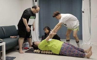 홍현희, 70kg→ 54kg 다이어트 비법은?