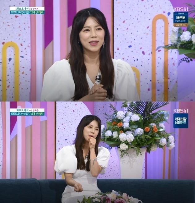 사진제공=KBS 1TV '아침마당'