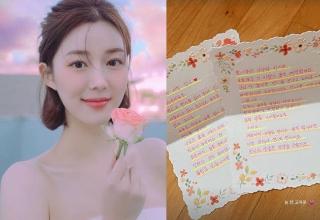 배우 이다인(왼쪽)이 공개한 외국인 팬의 편지/ 사진=인스타그램
