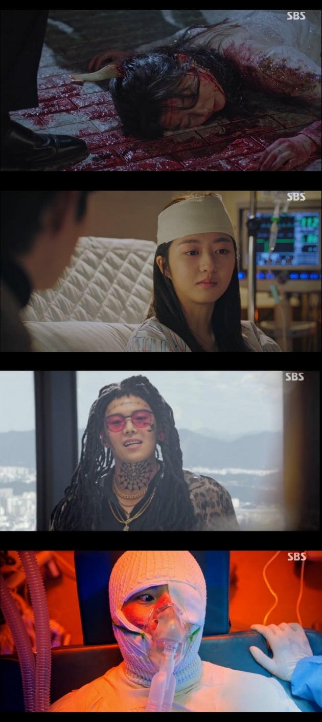 사진=SBS '펜트하우스3' 방송 화면.