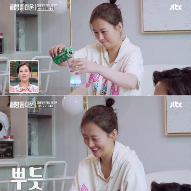 사진=JTBC '해방타운' 방송화면 캡처